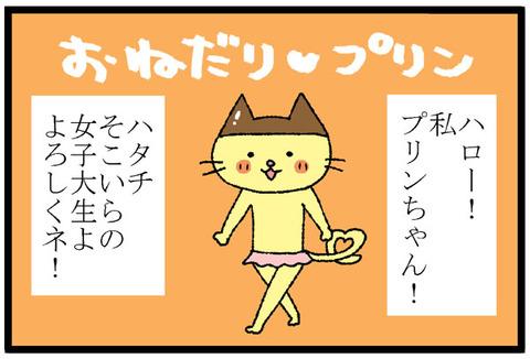 コピー ~ プリンタイトル