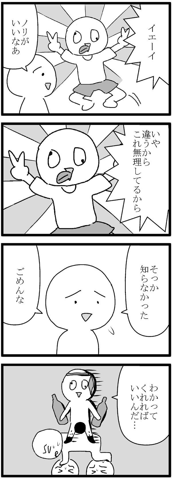 e5b2dbd6.jpg