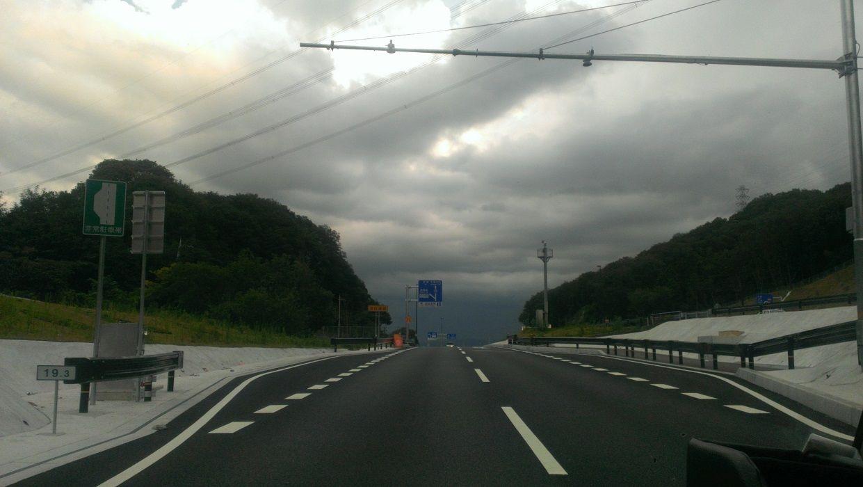 市 生駒 天気 県 奈良