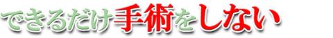 笹松5-4