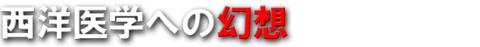 川口7-4