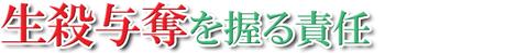 笹松1-5
