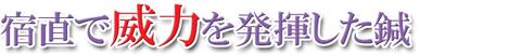 沢田7-4