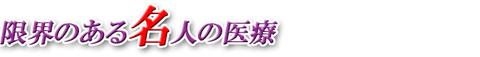 松田7-5