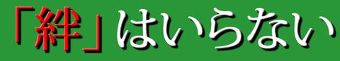 ひこ4-2