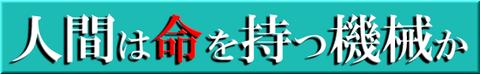 川口5-2