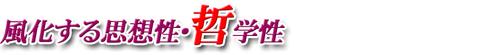 松田8-3