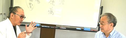 沢田8-3