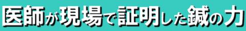 村井9-2