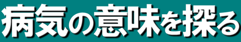 竹本6-2