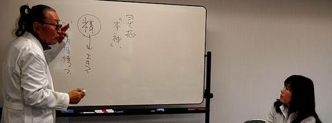 村井8-3