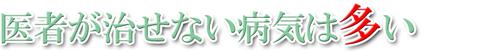 笹松3-4