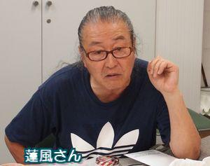 杉本雅子5