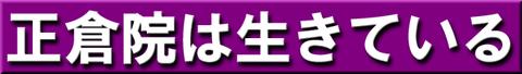 杉本6-2