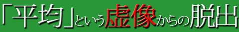ひこ11-2