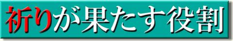 川口1-2