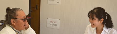 鈴村3-3
