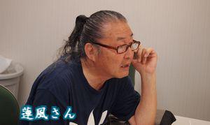 杉本雅子1