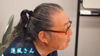 杉本雅子2
