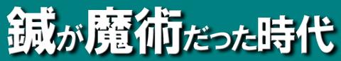 竹本7-2