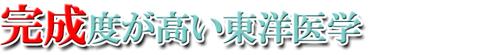 村井3-5