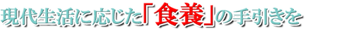 村井10-4