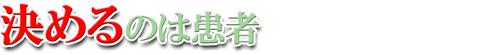 笹松5-5