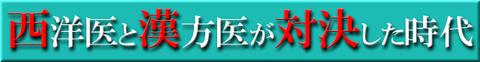 川口7-2