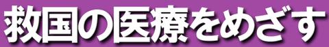 沢田8-2