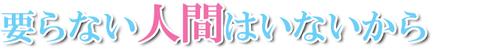 鈴村a1-4