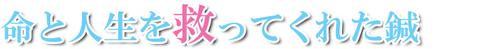 鈴村a1-5