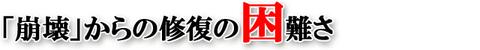 岡本10-3