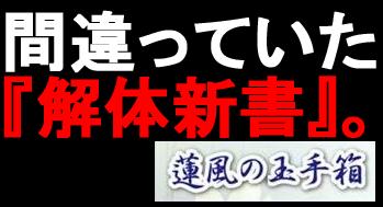 杉本見出し10-1