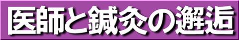 杉本9-2