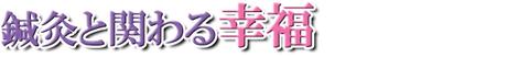 沢田9-4