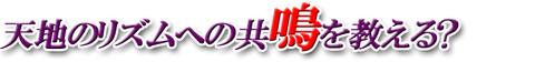 松田3-4