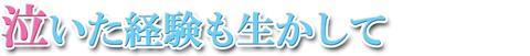 鈴村2-5