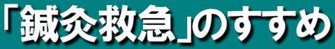 竹本5-2