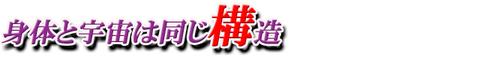 松田4-5