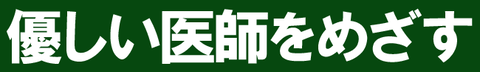 笹松1-2