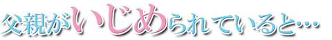 鈴村7-5