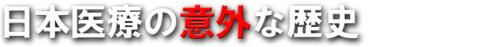 川口7-5