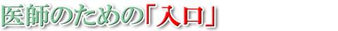 竹本7-5