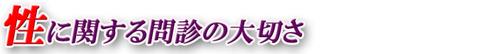 松田6-5