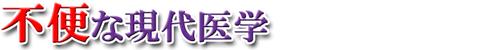 沢田3-4