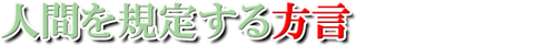 竹本10-7