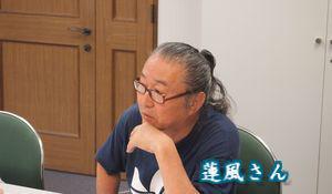 杉本雅子4