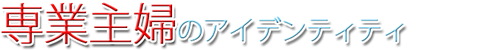 ひこ11-5