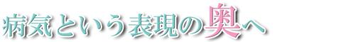 鈴村8-5