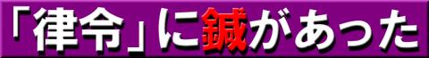 杉本2-2